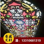 厂家直销热弯彩釉玻璃穹顶 教堂天花彩色拱顶