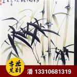 现代中式水墨画简约客厅玻璃精雕水墨装饰画