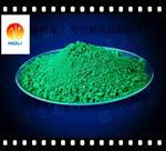 铬绿 氧化铬绿 高温绿色颜料 绿色玻璃颜料 三氧化二铬