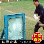 军用警用防弹玻璃