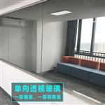 保密单位用单面透视玻璃