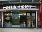 福州店面玻璃门专用钢化玻璃厂家直销
