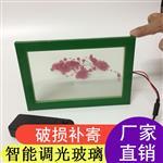 通电雾化玻璃智能调光玻璃隔断玻璃调光玻璃小样赠送电源