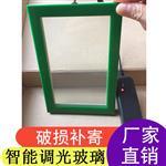 浴室阳台调光雾化通电玻璃智能调光液晶膜