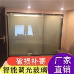 特种玻璃隔断淋浴房专用带电源配件的智能调光玻璃