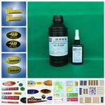 ASOKLID牌UV-3169S滴塑UV胶|无影胶水