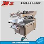 斜臂式5070平面丝印机 ,包装箱电动式半自动平面丝印机