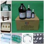 东莞无影胶|UV-3180玻璃粘铝饼、钢饼UV胶水