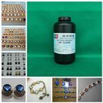 UV-3169D水晶胶|滴胶UV胶|硬性无影胶水