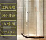 广州钢化淋浴房玻璃