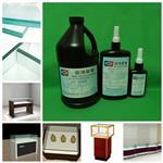 玻璃粘接UV胶|ASOKLID牌UV-3163无影胶水