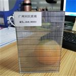 广州同民夹丝玻璃 淋浴房夹丝玻璃 隔断夹丝玻璃 5+5厘钢化