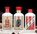 玻璃瓶生产厂家酒瓶等