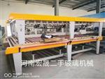 出售精品洛阳北玻2440*4200加装上部对流钢化炉