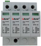 ARU2-60/385/3P+N-S导轨式浪涌保护器 家庭住
