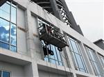 广州高层玻璃更换从化增城外墙玻璃改造花都番禺幕墙玻璃更换