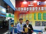 北京恒保25mm水晶硅防火玻璃价格
