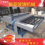 玻璃清洗干燥机 1.2米玻璃洗片机 厂家直销