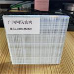 广州夹丝玻璃 凹凸纹夹丝玻璃 半透明夹丝玻璃