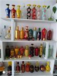 韶关酒瓶-罐哪里有批500ml-河南镇酒瓶生产-天津瑞升玻璃