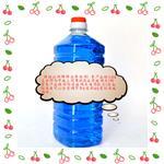 玻璃切削液清洁剂代加工生产