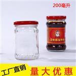 200ml花边酱菜玻璃瓶老干妈辣酱瓶