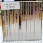 广州夹丝玻璃供应厂家