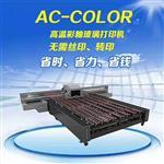 广州傲彩供应高温彩釉玻璃设备 数码印花设备  玻璃打印