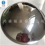 PMMA凸镜 PS凸镜 亚克力凸面镜 球面镜