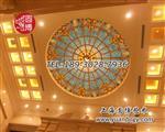 彩色玻璃穹顶|彩绘玻璃穹顶