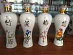 佛山喜宴红色空酒瓶-南宁乳白仿瓷瓶500ml茅台瓶-广西瓶子