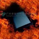 铯钾防火钢化玻璃