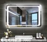 工厂定做led灯镜 无铜环保银镜智能镜灯 防水防雾防氧化镜子