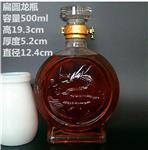 大罗村委玻璃白酒瓶-高档透明空瓶价格500-佛山顺德区酒瓶厂