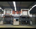 专业的防火玻璃化学钢化炉,低能耗,鑫福特