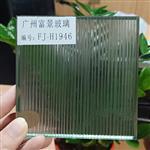 广州富景玻璃有限公司恒大地产夹丝玻璃供应