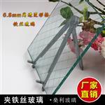 夹丝玻璃也称防碎玻璃和钢丝玻璃