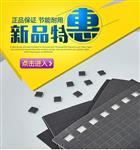 橡胶玻璃垫黑色玻璃垫替代玻璃软木垫产品EVA垫 5+1mm