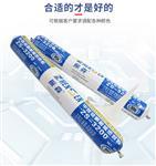 广东门窗工程玻璃胶密封胶生产厂家-振森