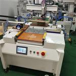 嘉兴市薄膜开关按键丝印机厂家玻璃面板网印机亚克力镜片丝网印刷