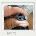 硅胶 门窗密封条 E型橡胶条 三元乙丙橡胶密封条