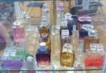 浙江上海化妆品包材价格厂家/精油瓶/香熏瓶