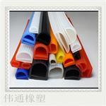 E型硅胶 耐高温无哈气锅盖密封条 蒸饭机 规格12*10