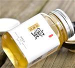 透明密封玻璃瓶子蜂蜜四方储物罐酱菜辣椒四角果酱罐新款