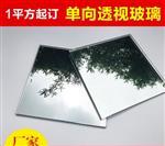 厂家直销单向透视玻璃一面看得到一面看不到玻璃加工定制上海