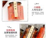 六棱辣椒酱玻璃瓶 500ml辣椒酱玻璃瓶
