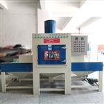 中山自动喷砂机 玻璃挂具翻新除锈输送式喷砂机