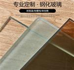 泰安钢化玻璃  泰安钢化玻璃厂 泰安钢化玻璃价格