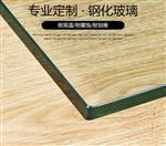 济宁钢化玻璃厂 济宁钢化玻璃价格 济宁钢化玻璃供应商