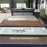 河北沧州干法夹胶玻璃设备